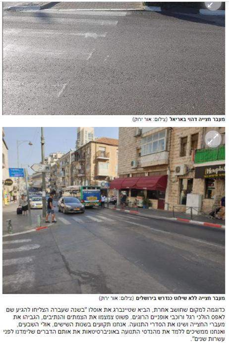 כתבה באתר ynet